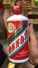 上海全市哪儿回收烟酒/烟酒回收商家
