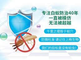 上海浴场消杀多少钱 上海饭店消灭跳蚤