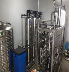 纯化水设备系统重要性