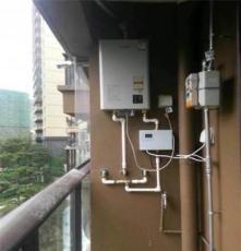 家用热水循环系统售后
