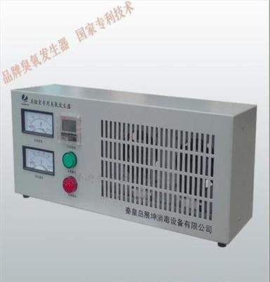 天津实验室专用臭氧发生器,实验室消毒灭菌设备