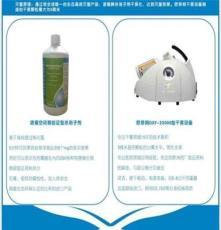 供应法国进口药厂洁净区专用过氧化氢灭菌设备