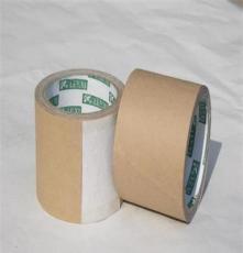 供應價格優惠的冰箱冷柜制造上用透氣膠帶