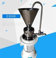 jm商用磨浆机实验室小型 胶体磨 花生酱芝麻酱机器 胶磨机