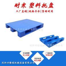 葫芦岛塑料托盘厂家承载量分析-沈阳兴隆瑞