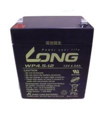 WP55-12 廣隆LONG免維護系列