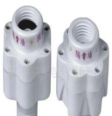 廠家批發供應熱水器配件 熱水器安全配件防電墻 隔電墻