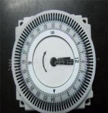 供应洗衣机,干衣机用定时器 定时器配件 配件(图)