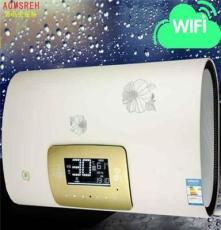 新款青島史密斯T63D儲水電熱水器家用即熱式50L全國聯保