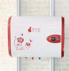 廠家直供 高品質電熱水器誠招全國各地經銷商 代理 質量保證價優