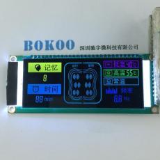 VA液晶屏 視屏 彩色段碼液晶模塊 黑膜斷碼