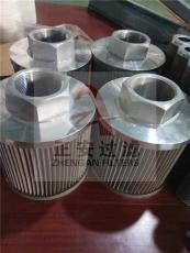 25685015899杭汽小机调节油滤芯