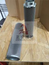 再生装置精滤芯AZ3E303-01D01V/-W