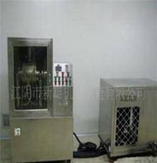 機械行業推薦 橡膠冷凍粉碎機 實現超低溫粉碎