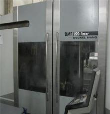 供应德国德马吉立式加工中心DMF 220 linear 动柱式机床