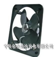 金羚排氣扇/換氣扇/排煙強力排氣扇方型鐵工業排風扇