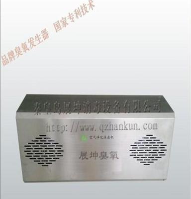 天津食品厂臭氧消毒灭菌设备