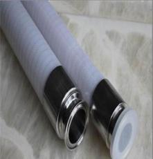 卫生级软管,制药级软管,卫生软管