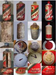 臨安回收九十年代茅臺-附近回收價格貴