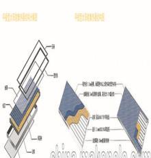 威航太阳能集热器