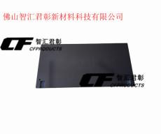 供應碳纖維板材加工獨特設計強度更高