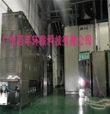制藥企業GMP認證臭氧發生器 藥廠臭氧殺菌機