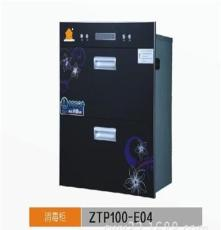 原裝正品 中山皇冠 熱銷嵌入式高溫消毒柜E03-E04-E06批發