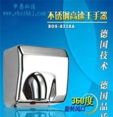 惠州供應不銹鋼全自動干手器BOS-8318A