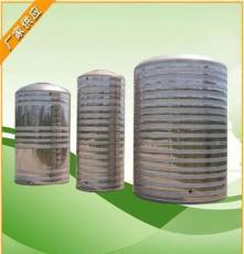 供應 太陽能熱水工程用水箱/分體承壓太陽能熱水器水箱