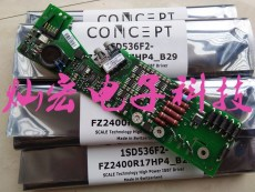 IGBT驱动电路板2SP0320T2B0C-FF900R12IE4