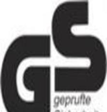 穩壓器GS認證價格