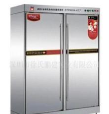 供應大金剛三門食具消毒柜