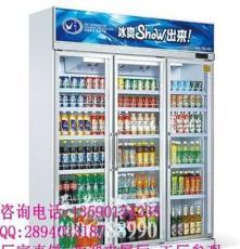 廠家直銷,來電咨詢深圳主要品牌產品深圳天翔冷柜冰柜超市冷柜
