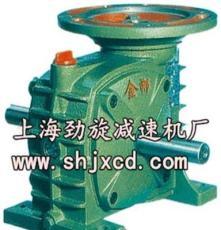 供应其他WP40WP40蜗轮蜗杆减速机