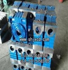 供应其他RV90RV90蜗轮蜗杆减速机