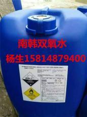 雙氧水 27.5%雙氧水 中成 東莞雙氧水
