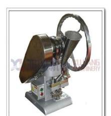 旭朗商用小型全自動多功能單沖壓片機