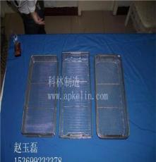 專業生產消毒網筐-消毒籃筐-消毒滅菌筐-醫用消毒筐