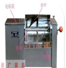 多功能,槽式,漿葉CH10-500系列臥式槽型混合機益宏藥機