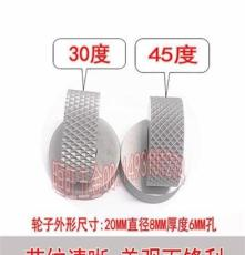 高硬度网纹压花刀30度45度0.4MM单轮网纹滚花轮特价