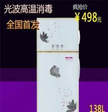 光波高温立式消毒柜 立式家用迷你消毒餐具柜 厂家直销
