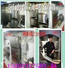 供應仙桃市單層烤魚箱代理商 烤魚烤箱旗艦店