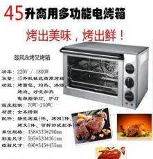 坚濠H7424L重量级烤箱 不锈钢机身 42L高容量 商业用烘焙烤箱