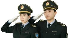 卫监标志服-卫生监督制服行情卫监制服定制