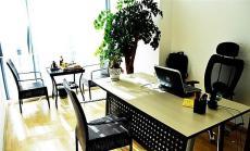 淄博起名比較專業的地方儒易文化起名工作室