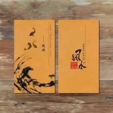 淄博寶寶起名公司起名都在用儒易文化起名