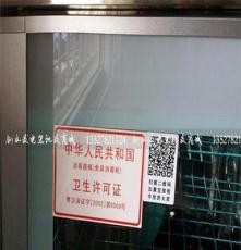 康寶GPR700A-3商用立式雙門大型容量消毒碗柜不銹鋼餐具中溫570L