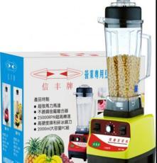 现磨豆浆机/小型豆浆机/豆浆机价格