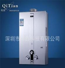 [廠家直銷]奇田 JSG20-10A 平衡式燃氣熱水器 10升熱水器