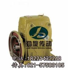 WP50蜗轮蜗杆减速机